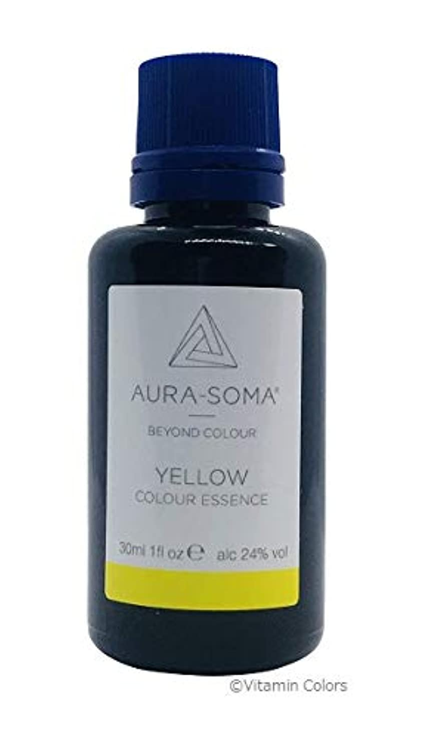勧告より平らな竜巻オーラソーマ カラーエッセンス イエロー/30ml Aurasoma