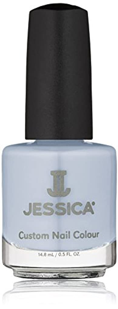労苦質量障害者Jessica Nail Lacquer - Periwinkle Bliss - 15ml/0.5oz