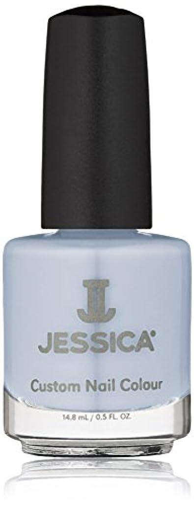 スマッシュ準備したうれしいJessica Nail Lacquer - Periwinkle Bliss - 15ml / 0.5oz