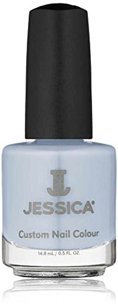 約設定バンジョー近代化するJessica Nail Lacquer - Periwinkle Bliss - 15ml/0.5oz