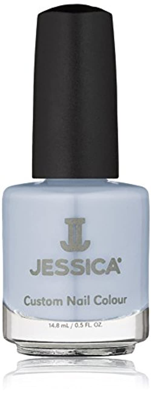 環境王位終わらせるJessica Nail Lacquer - Periwinkle Bliss - 15ml / 0.5oz