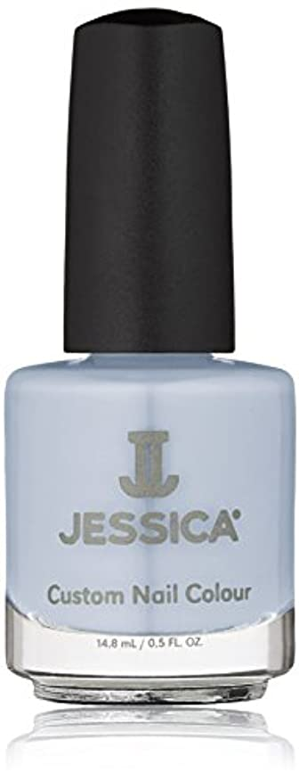 予言する苦行コンドームJessica Nail Lacquer - Periwinkle Bliss - 15ml/0.5oz