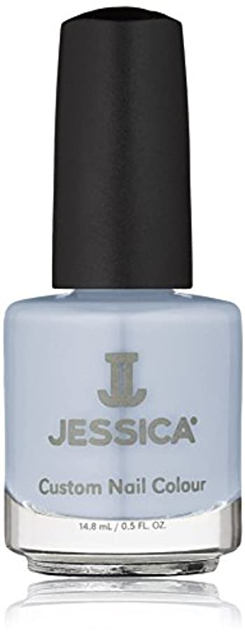 呪われた煙突かもめJessica Nail Lacquer - Periwinkle Bliss - 15ml/0.5oz