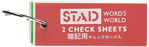 STAD 暗記単語カード 30個セット SC211-100
