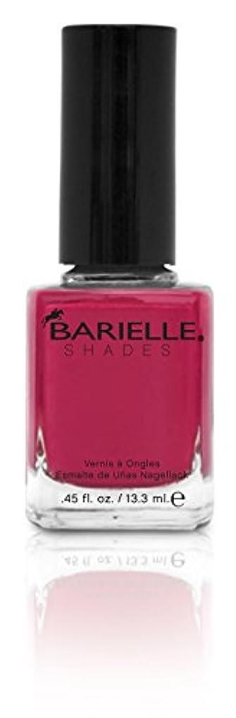 穏やかな花婿女の子BARIELLE バリエル パリス アフター ダーク 13.3ml Paris After Dark 5184 New York 【正規輸入店】