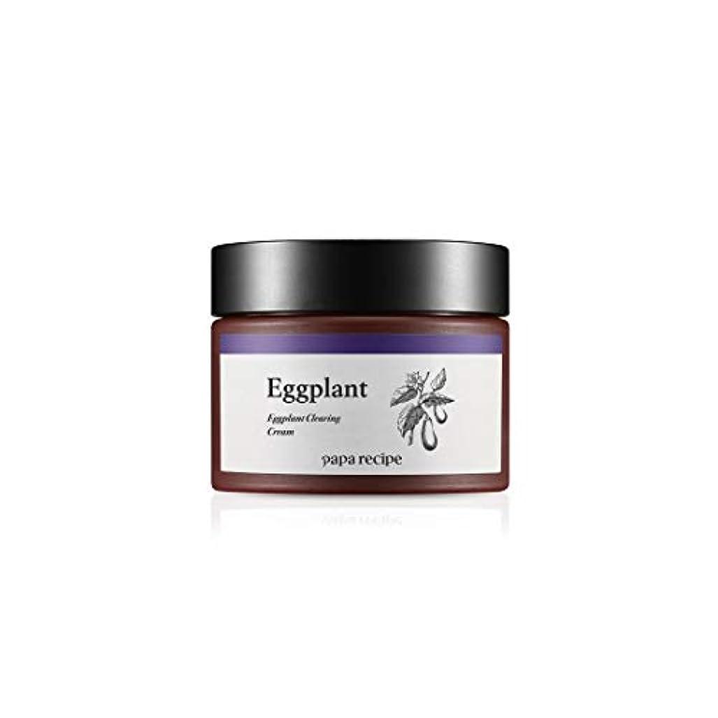 印象的商標治療[パパレシピ.papa recipe]のクリアリングクリーム(50ml)/ Papa Recipe Eggplant Clearing Cream、50ml