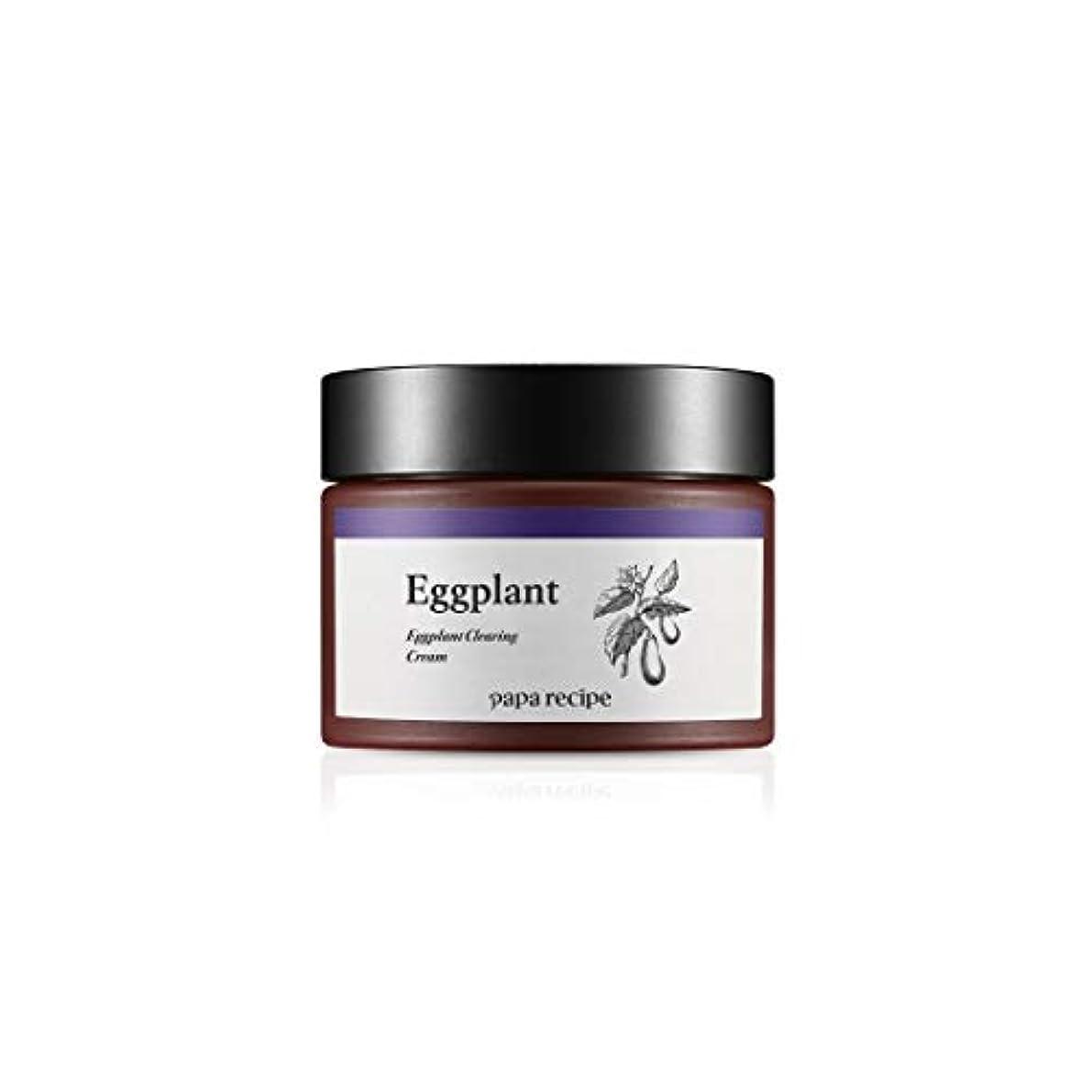相関する電気陽性接触[パパレシピ.papa recipe]のクリアリングクリーム(50ml)/ Papa Recipe Eggplant Clearing Cream、50ml