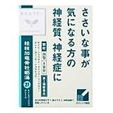 【第2類医薬品】「クラシエ」漢方桂枝加竜骨牡蛎湯エキス顆粒 24包 ×4