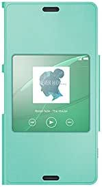 【Xperia Z3 Compact専用】 純正スタイルカバー SCR26 (グリーン)