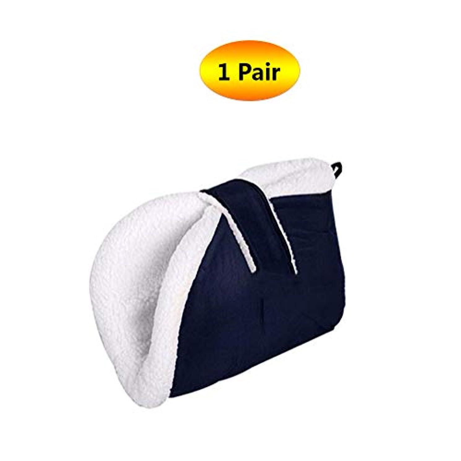 類推思い出させるバレルヒールフロートヒールプロテクター、ソフト慰めヒールプロテクター枕、高齢者の足補正カバー - ブルー