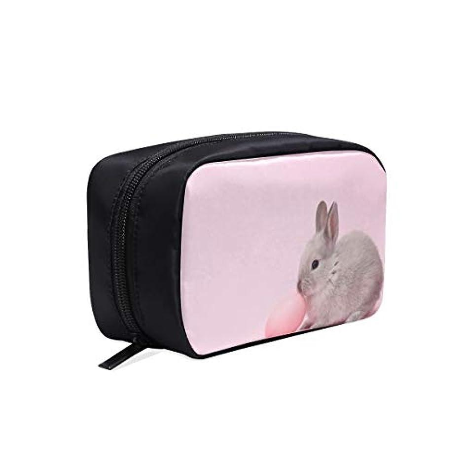 バスト上院議員ラップCWSGH メイクポーチ 卵やかわいいうさぎ ボックス コスメ収納 化粧品収納ケース 大容量 収納 化粧品入れ 化粧バッグ 旅行用 メイクブラシバッグ 化粧箱 持ち運び便利 プロ用