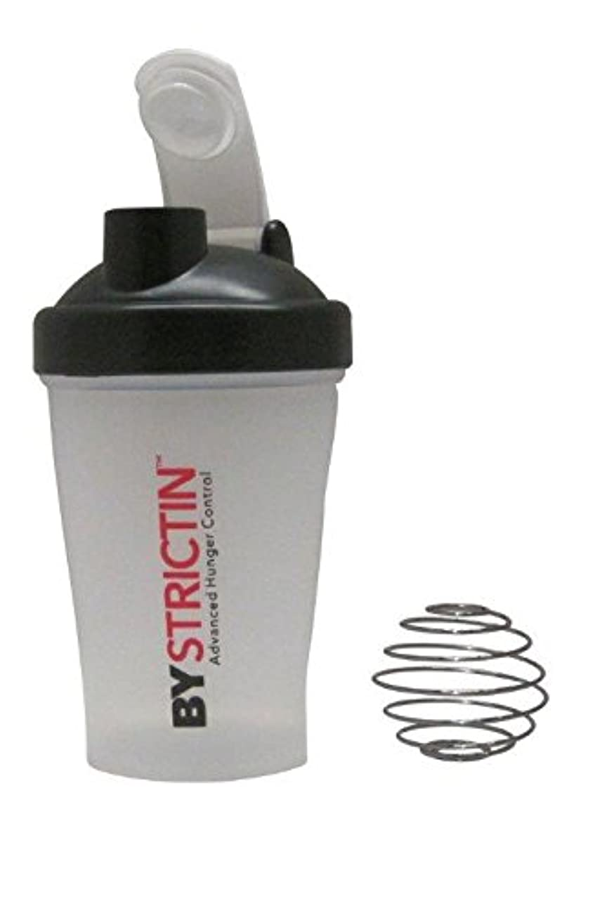 切り下げかんたんぬれたTop Shaker and Blender 14 Oz (3) by Bystrictin