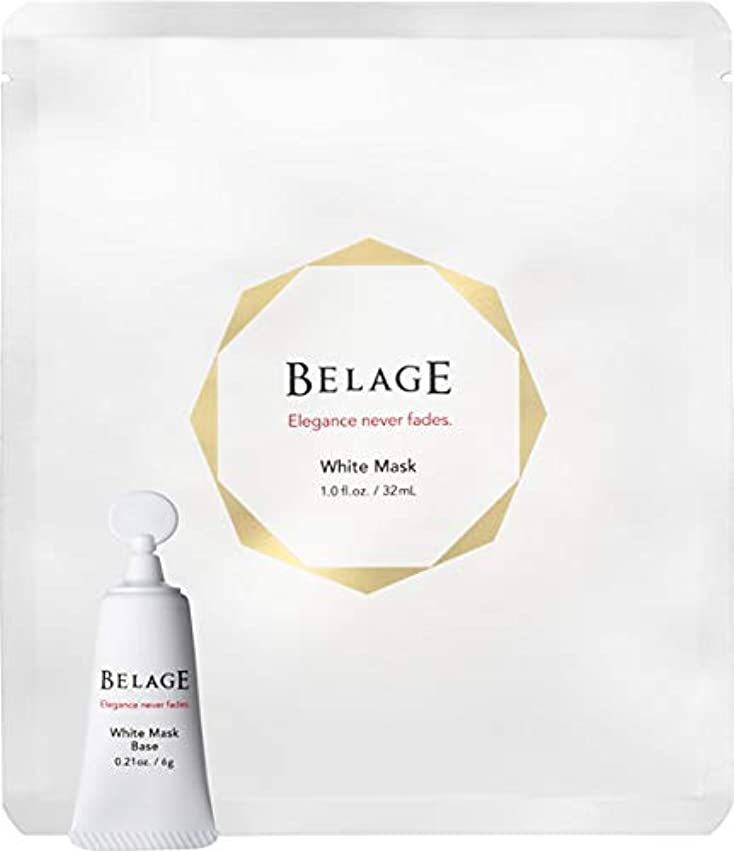 余分なミンチ素敵なハリウッド化粧品 ベルアージュ ホワイトパックセット ∞ 医薬部外品