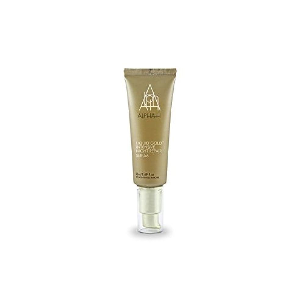 中傷ランチョンパキスタンアルファ時間の液体の金の集中夜の修理血清(50ミリリットル) x2 - Alpha-H Liquid Gold Intensive Night Repair Serum (50ml) (Pack of 2) [並行輸入品]