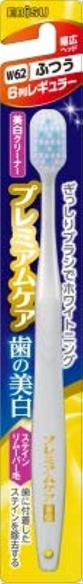 【まとめ買い】プレミアムケア歯の美白?6Rふつう ×6個