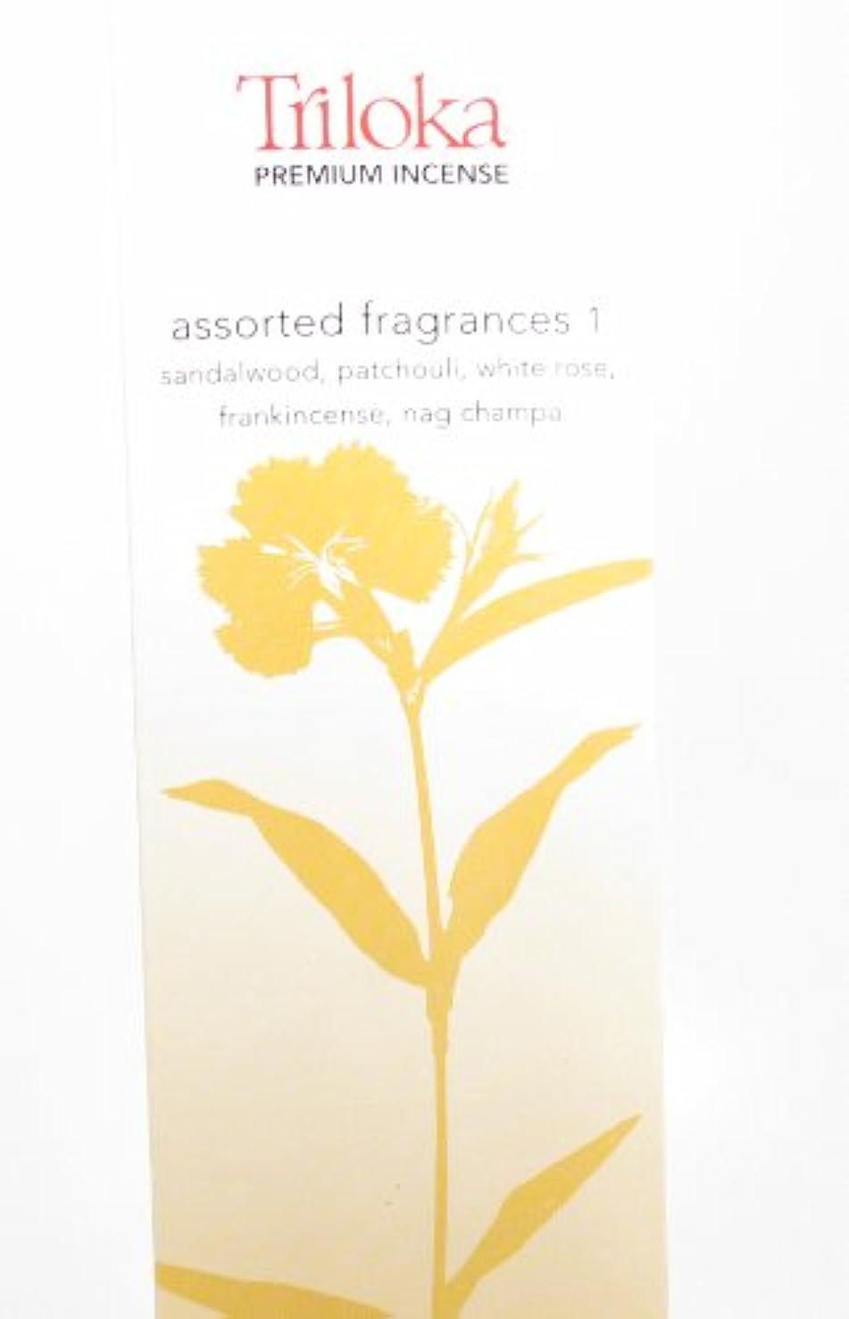 名目上の遊びます免除Triloka - 優れた香は芳香1を分類した - 10棒
