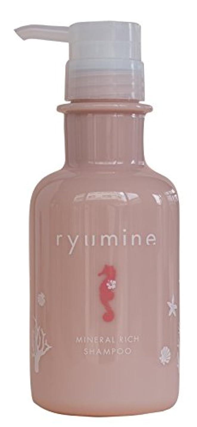 ソーダ水後方農夫ryumine シャンプー【300ml】