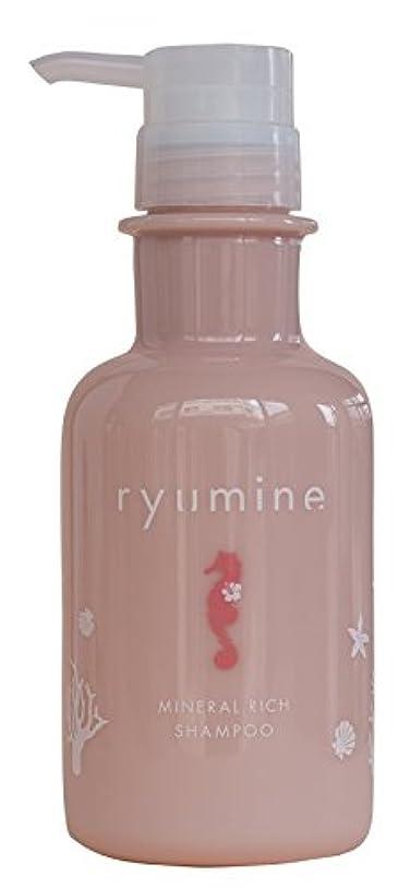 染色シンカン動機ryumine シャンプー【300ml】