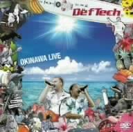 Def Tech OKINAWA LIVE [DVD]の詳細を見る