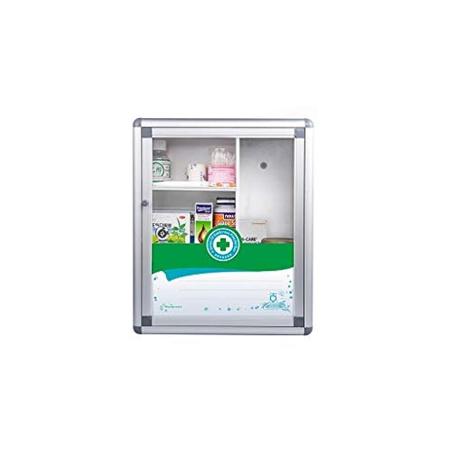 家庭用薬品箱多層医療箱大容量薬品収納箱壁掛け薬品箱 があります AMINIY (Size : 35×14×420cm)