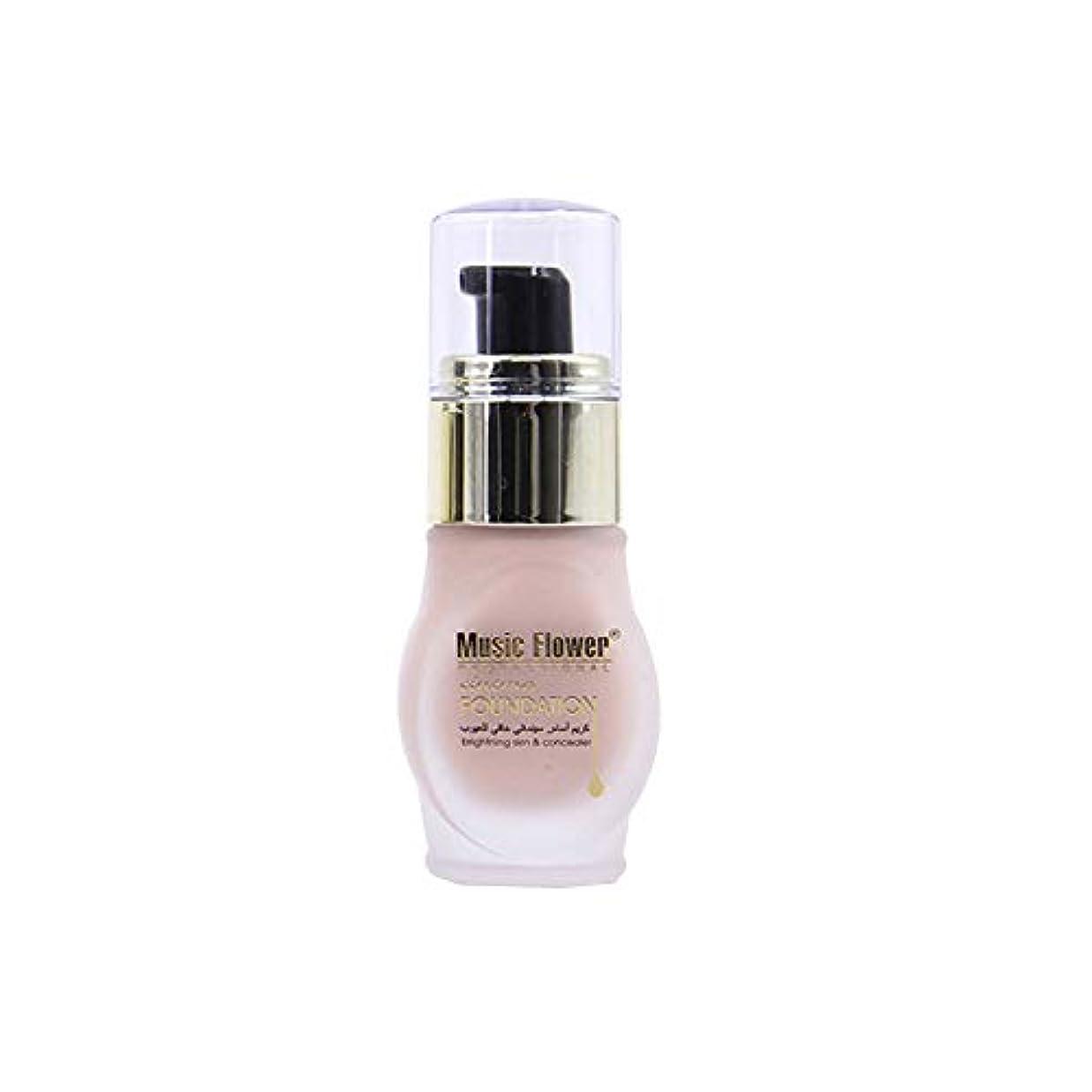 徹底的にピジン病者ビューティー コンシーラー 長続きがする 化粧品 上質 滑らかな風合い 繊細な化粧 自然に見える カバーパーフェクション チップコンシーラー UV対策 裸化粧品