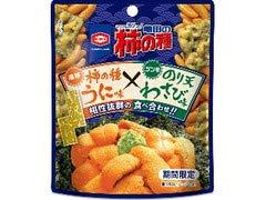 亀田製菓 亀田の柿の種 うに味×のり天わさび味 x1箱(10袋)