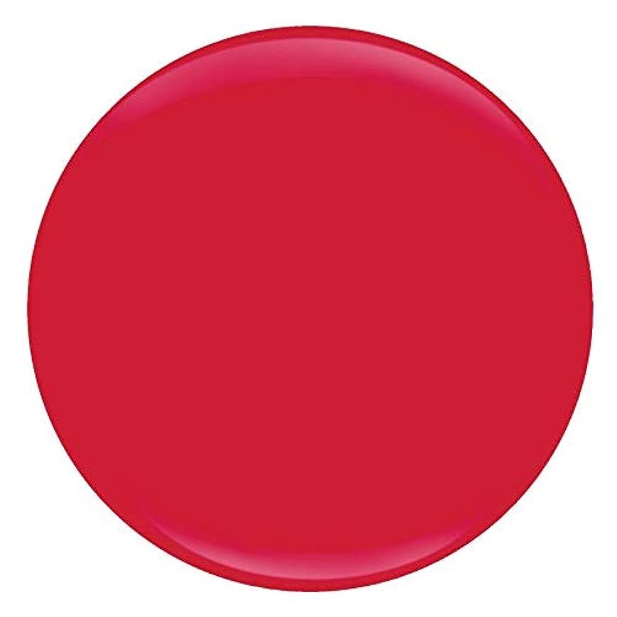 再発する明らかハードEntity One Color Couture Gel Polish - Speak to Me in Dee-anese - 0.5oz / 15ml