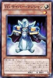 TG サイバー・マジシャン 【SR】 EXVC-JP016-SR [遊戯王カード]《エクストリーム・ビクトリー》
