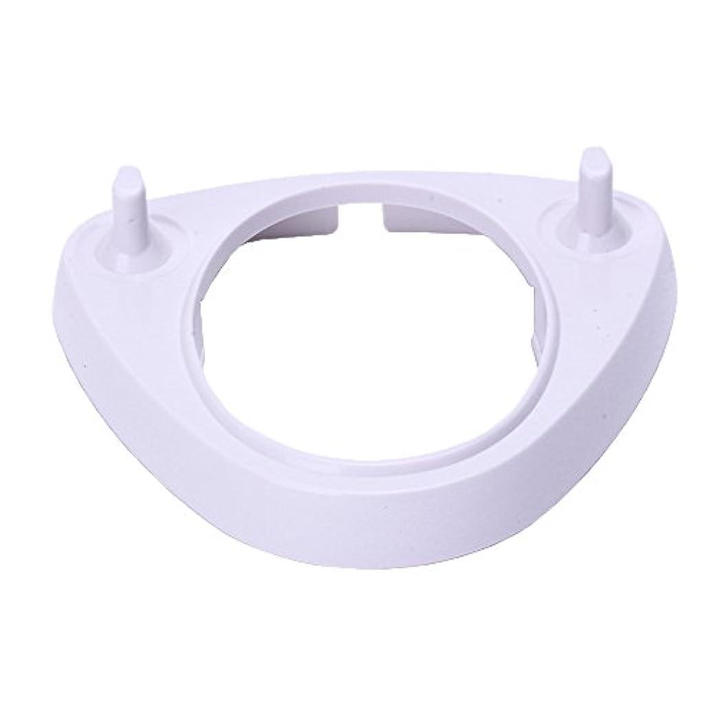 晴れ乱暴なレンジ白いハードプラスチックスタンド for ブラウンオーラルB電動歯ブラシ充電器 by Kadior