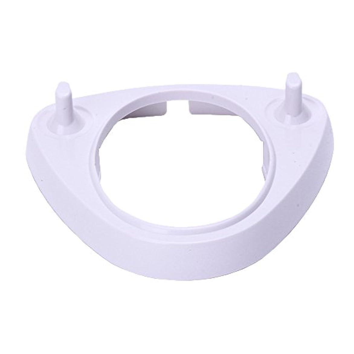 白いハードプラスチックスタンド for ブラウンオーラルB電動歯ブラシ充電器 by Kadior