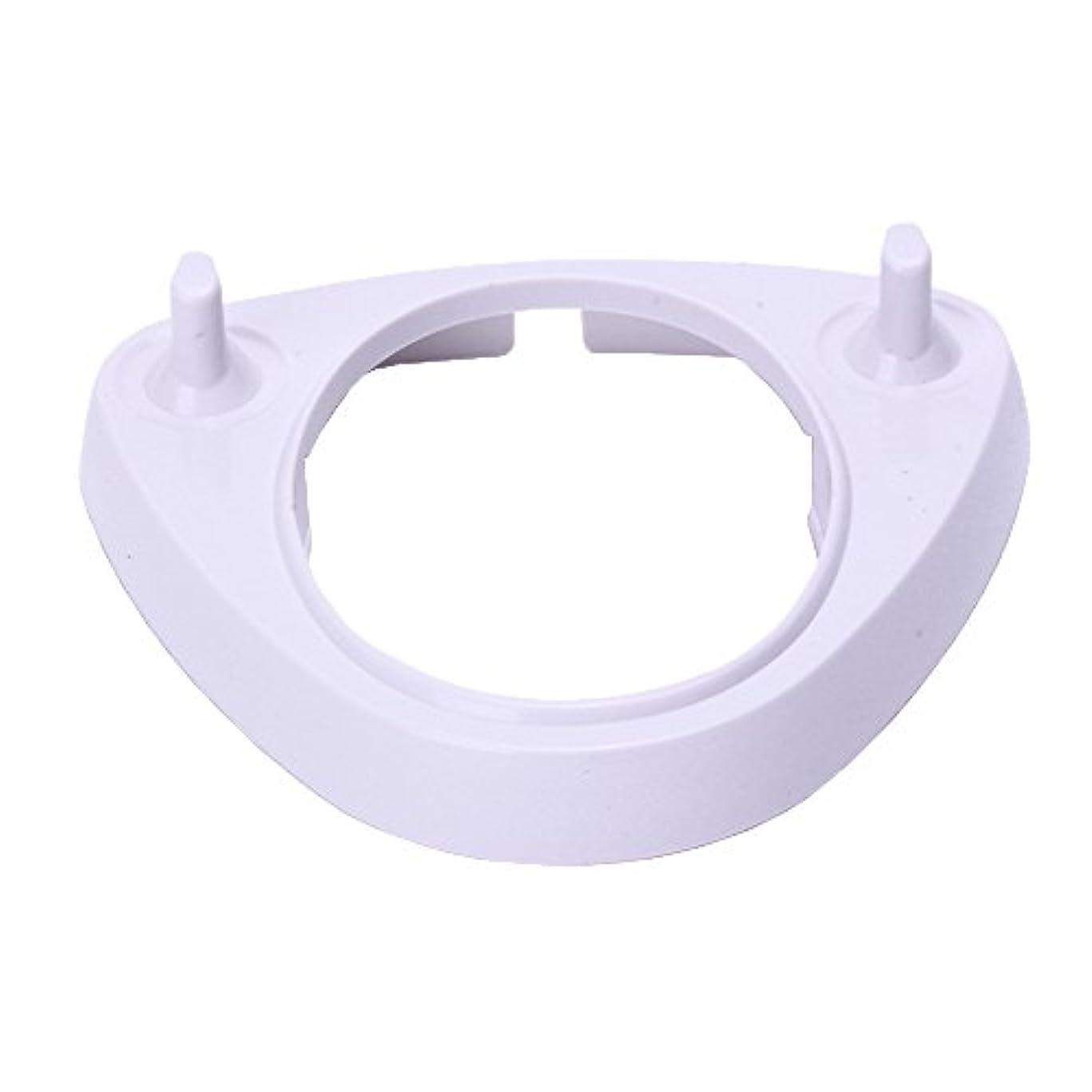運賃恵み革命的白いハードプラスチックスタンド for ブラウンオーラルB電動歯ブラシ充電器 by Kadior