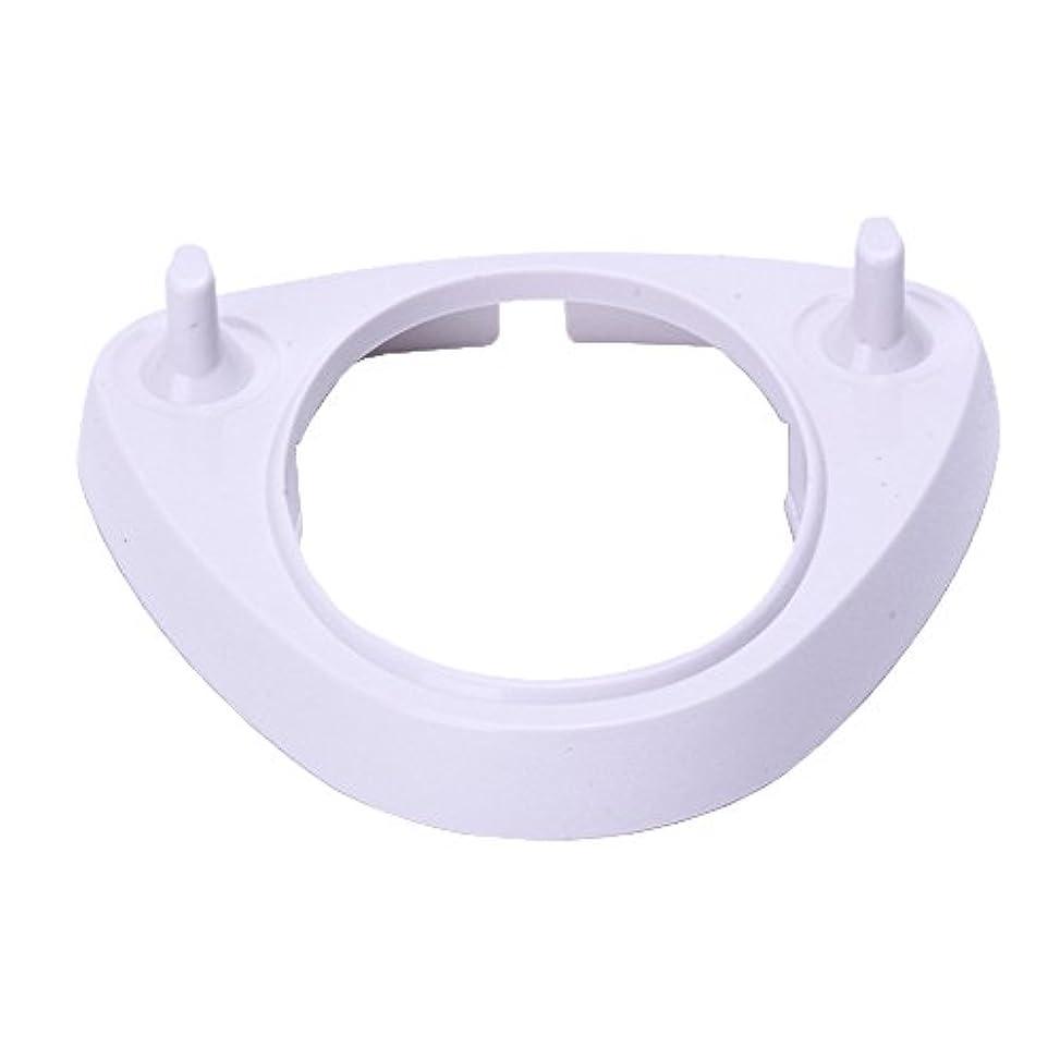 困惑するウィスキー料理をする白いハードプラスチックスタンド for ブラウンオーラルB電動歯ブラシ充電器 by Kadior