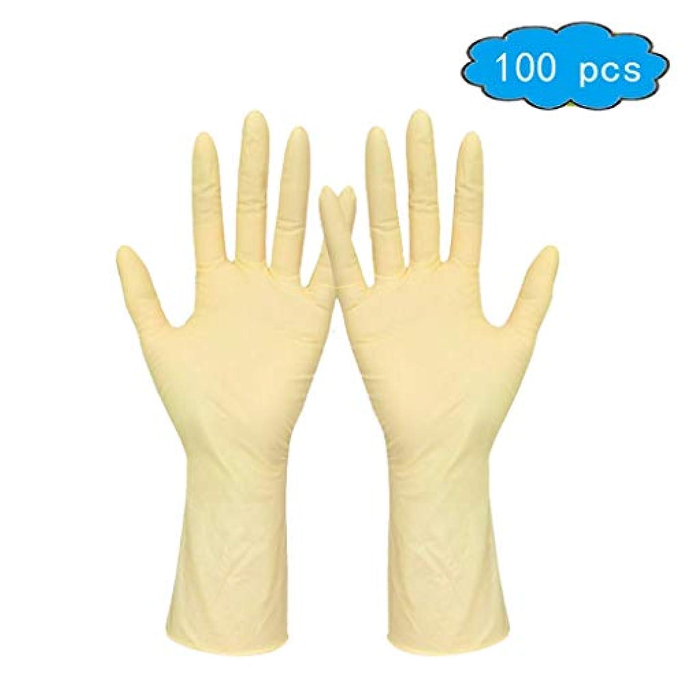 満足できるどこにも化学薬品精製チェックラテックス手袋 - パウダーフリー、100の非滅菌、大、ボックス (Color : Beige, Size : S)