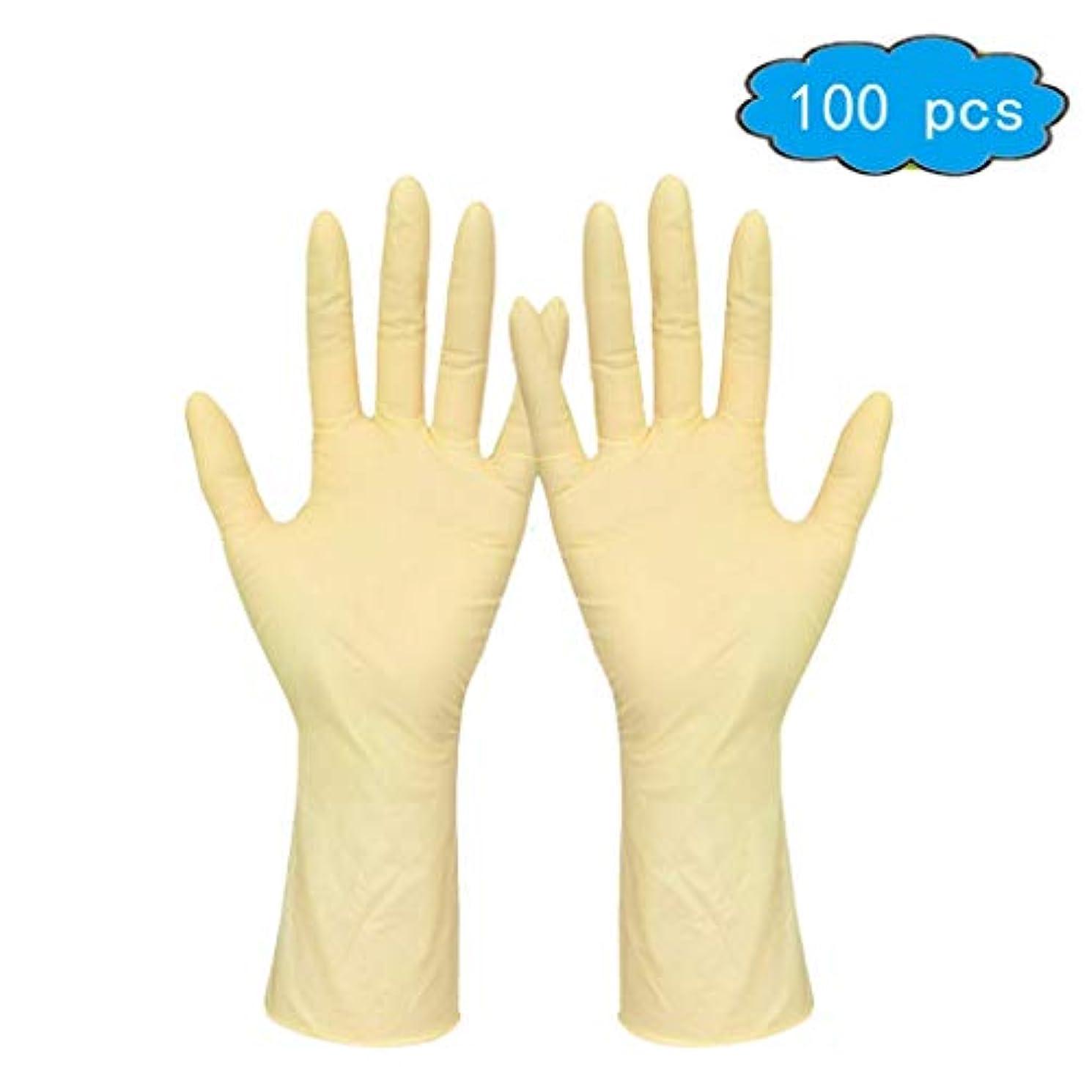 バーゲンモジュールミンチ精製チェックラテックス手袋 - パウダーフリー、100の非滅菌、大、ボックス (Color : Beige, Size : S)