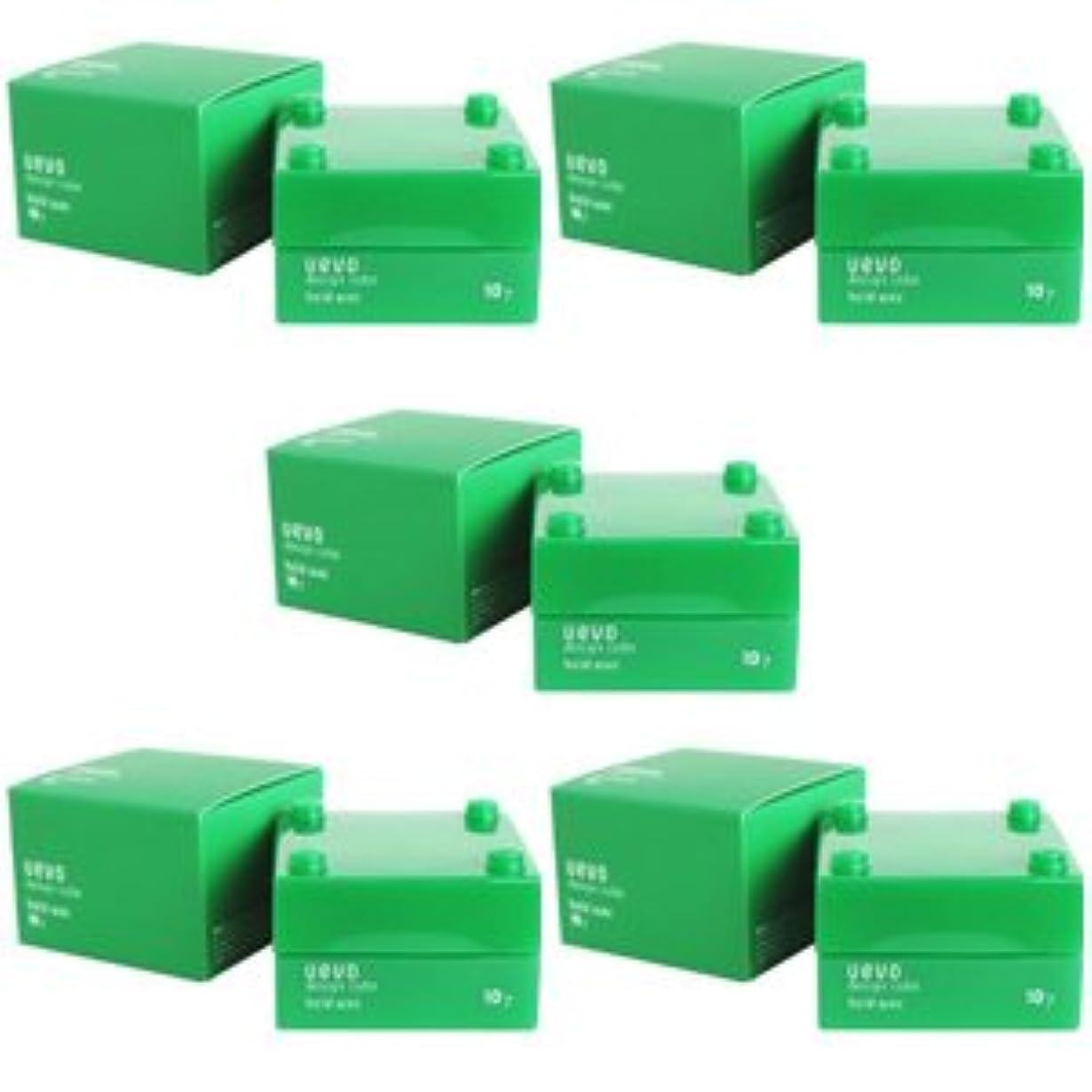 ミニ塊教養がある【X5個セット】 デミ ウェーボ デザインキューブ ホールドワックス 30g hold wax DEMI uevo design cube