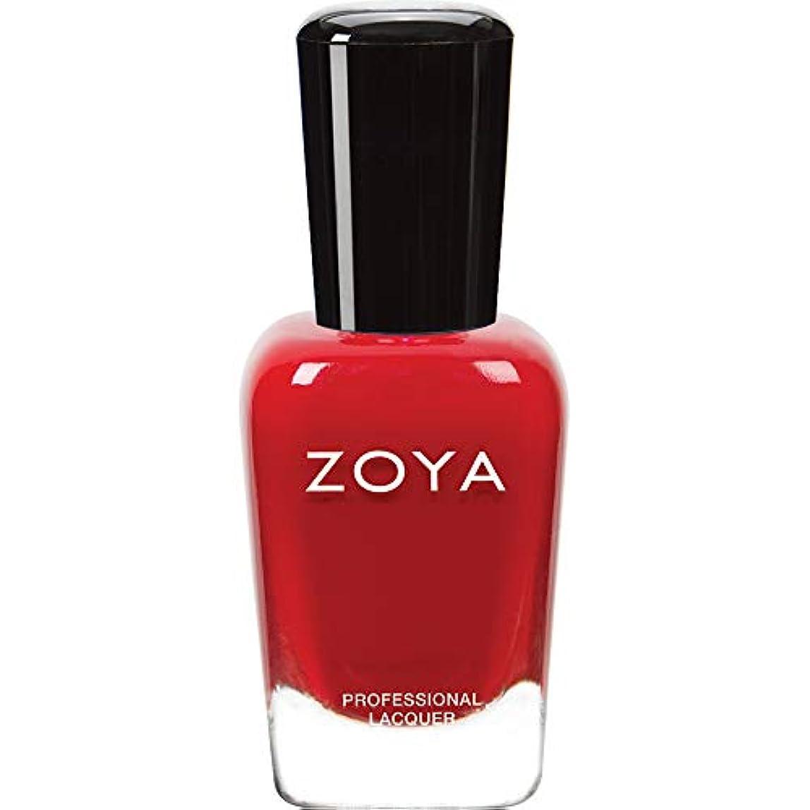 放牧する合併舌なZOYA ゾーヤ ネイルカラーZP001 CARMEN カルメン 15ml 検定カラー 鮮やかなトゥルーレッド マット 爪にやさしいネイルラッカーマニキュア
