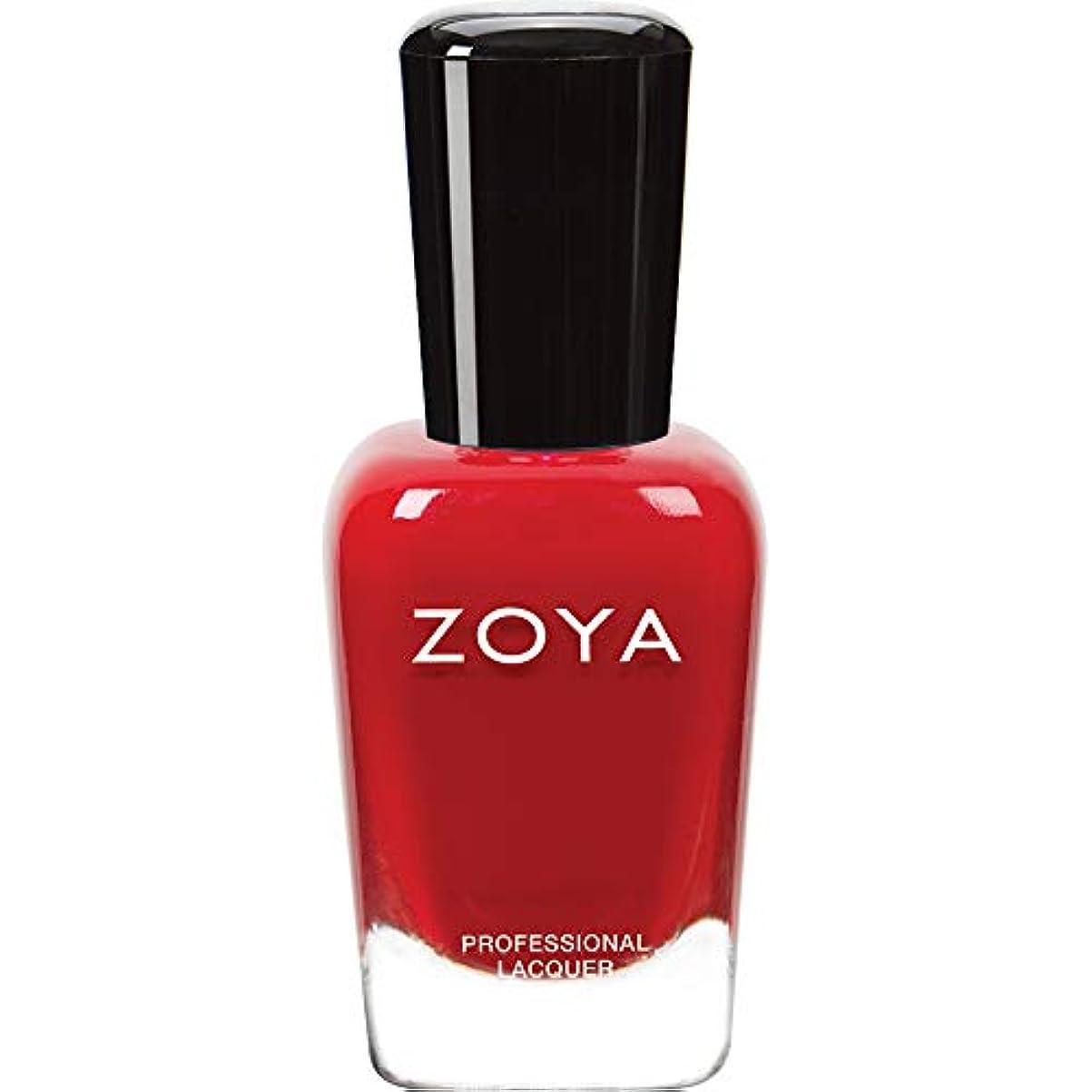 有効化ブランド巻き取りZOYA ゾーヤ ネイルカラーZP001 CARMEN カルメン 15ml 検定カラー 鮮やかなトゥルーレッド マット 爪にやさしいネイルラッカーマニキュア