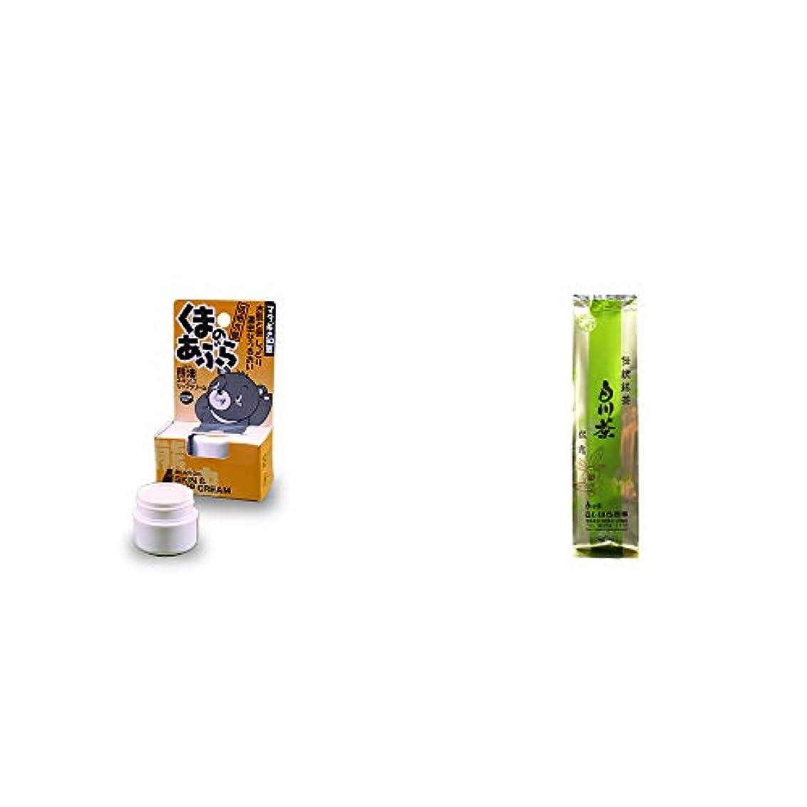 [2点セット] 信州木曽 くまのあぶら 熊油スキン&リップクリーム(9g)?白川茶 伝統銘茶【松露】(180g)