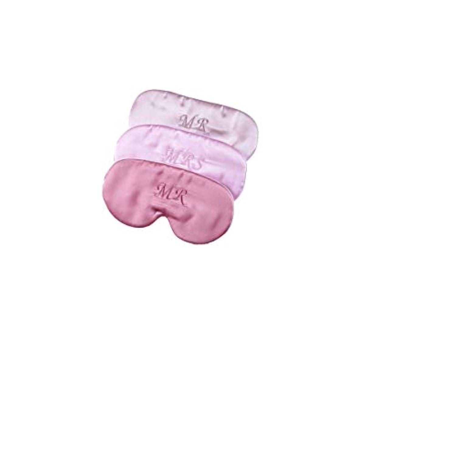 お祝い秘書やけどシルクゴーグル調節可能、100%シルク、イヤホン収納バッグギフトボックス4セットの刺繍モデル日よけ女性、通気性、快適、いびきアーチファクト (Color : Pink)
