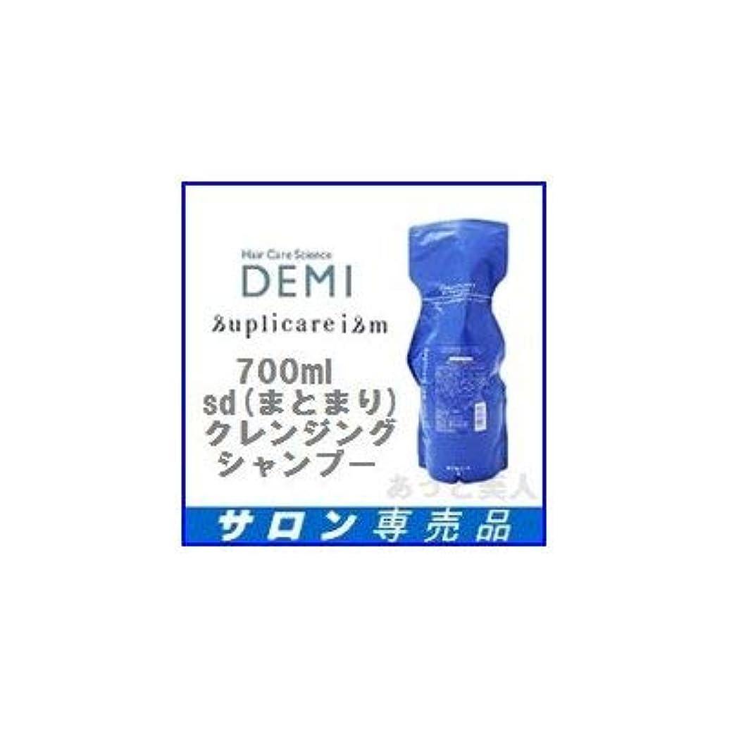 デミ サプリケアイズム クレンジング sd シャンプー 700ml (しっとり?まとまりタイプ)