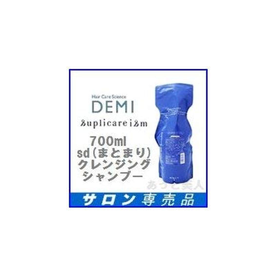 メナジェリー修正する有能なデミ サプリケアイズム クレンジング sd シャンプー 700ml (しっとり?まとまりタイプ)