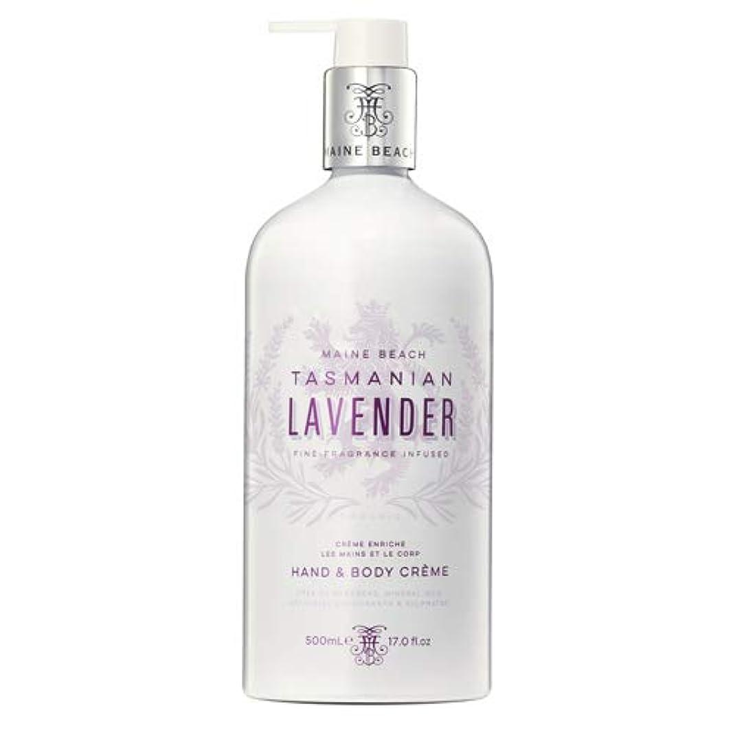 ソース衝動コーラスMAINE BEACH マインビーチ TASMANIAN LAVENDER タスマニアン ラベンダー Hand&Body Cream Lotion ハンド&ボディクリームローション