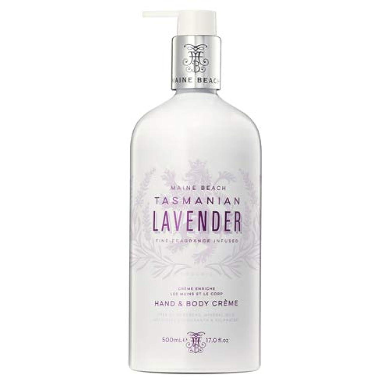 いらいらさせるできたツーリストMAINE BEACH マインビーチ TASMANIAN LAVENDER タスマニアン ラベンダー Hand&Body Cream Lotion ハンド&ボディクリームローション