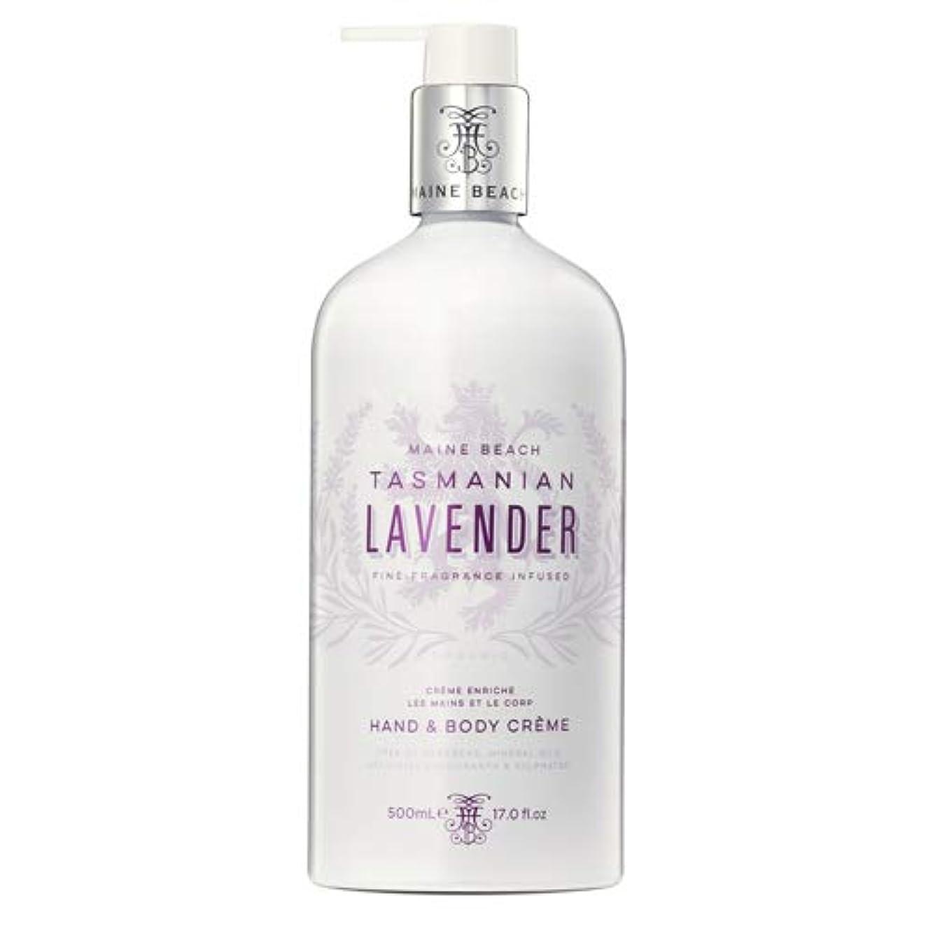 ハイジャック不和アルコールMAINE BEACH マインビーチ TASMANIAN LAVENDER タスマニアン ラベンダー Hand&Body Cream Lotion ハンド&ボディクリームローション