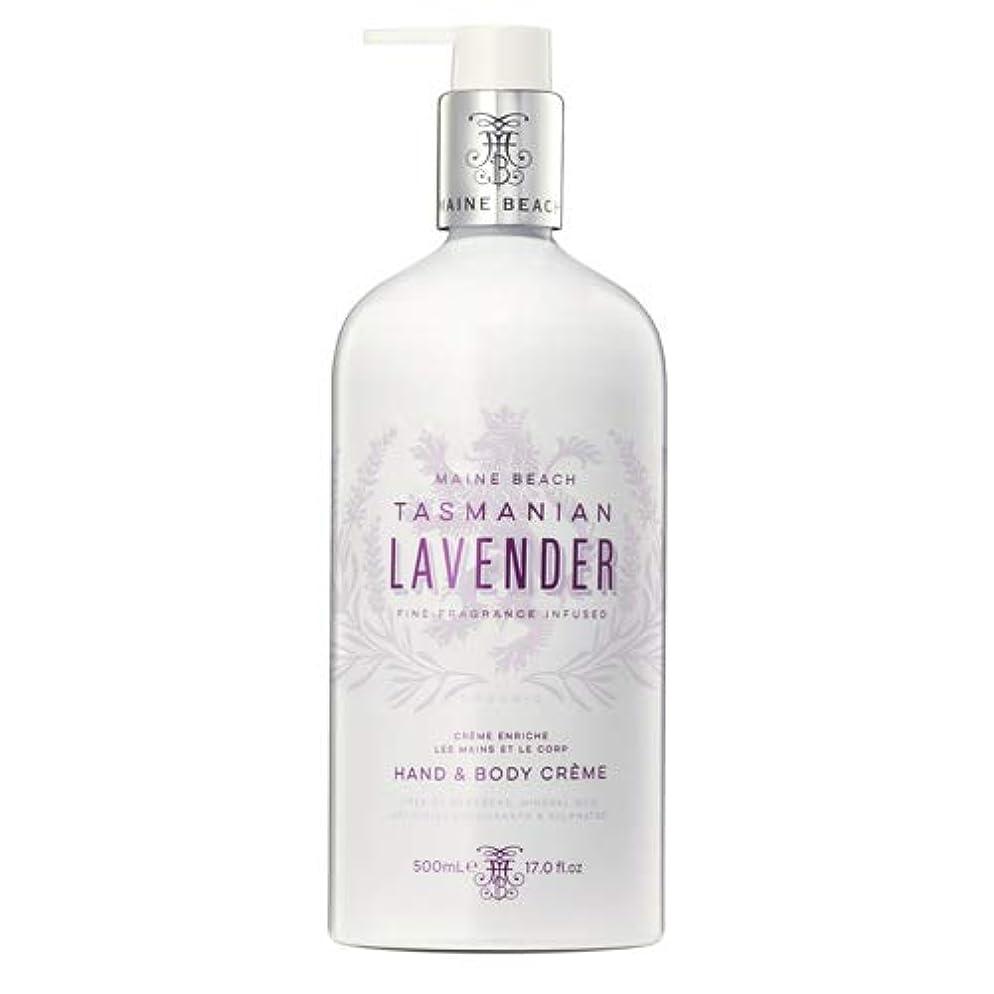 二週間陰謀ズームMAINE BEACH マインビーチ TASMANIAN LAVENDER タスマニアン ラベンダー Hand&Body Cream Lotion ハンド&ボディクリームローション