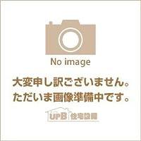ダイキン エコキュート 関連部材 防雪屋根 (アルミ) 【K-KP8B】