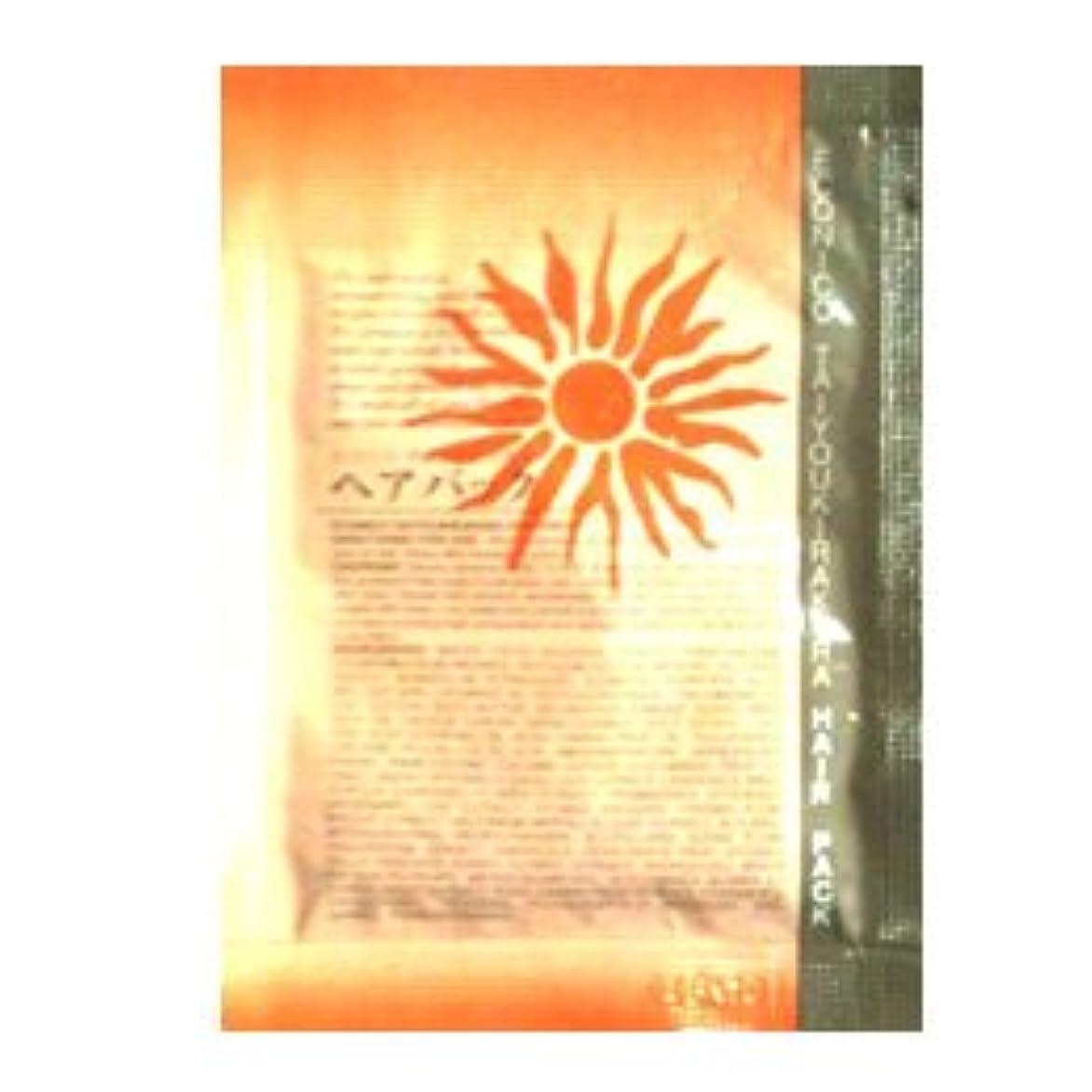 許す漏れ崇拝するハホニコ エコニコ タイヨウキラキラ ヘアパック 10g ラミネート