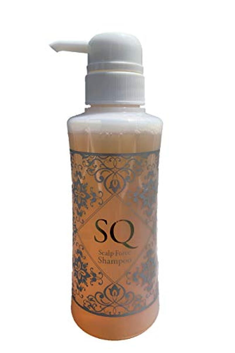 巻き戻すビザ適合するSQ スカルプフォースシャンプー (美容液シャンプー) ノンシリコン アミノ酸系シャンプー