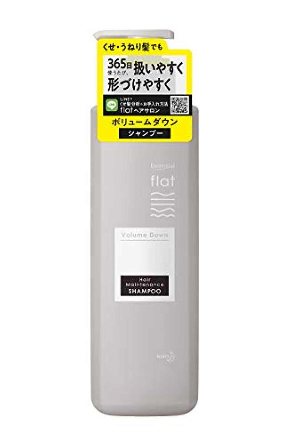 確かな浮く定数flat(フラット) エッセンシャル フラット ボリュームダウン シャンプー くせ毛 うねり髪 毛先 広がりにくい ストレートヘア ゴワつき除去成分配合(洗浄成分) ボトル 500ml