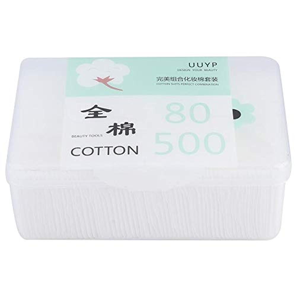 ウルルボイラー他の場所使い捨て可能な綿パッドの構造の取り外しのワイプ、乾燥したぬれた使用のための表面清潔になるパッド(03)